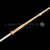 3 1 Koban Bamboo Shinai 39A