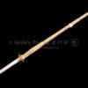 Standard Bamboo Shinai 39