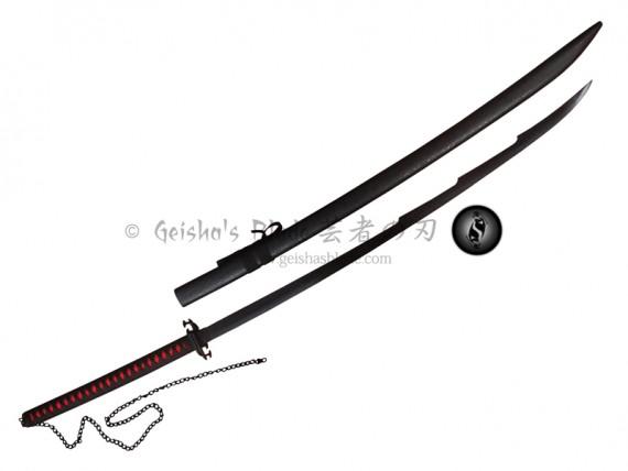 Zangetsu sword version 3