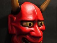 Aka Hannya Mask 2