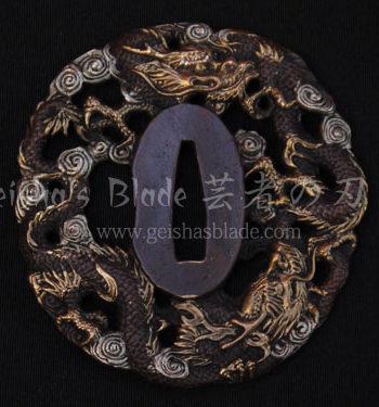 Kinryu (Golden Dragon) Brass Tsuba