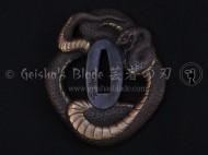 Nagamushi (Snake) Brass Tsuba 3