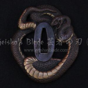 Nagamushi (Snake) Brass Tsuba