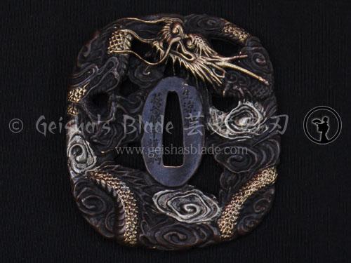 Ryuujin (Dragon God) Brass Tsuba