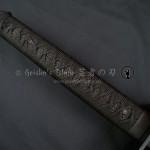 Shinobi Ninja Sword (1st Generation)
