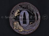 Tora (Tiger) Brass Tsuba 2