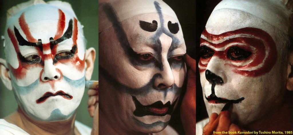 japanese_kumadori_kabuki_ichimurauzaemon_agostinoarts-1024x473