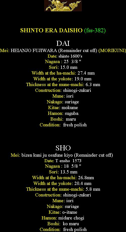 Shinto Era Daisho 1