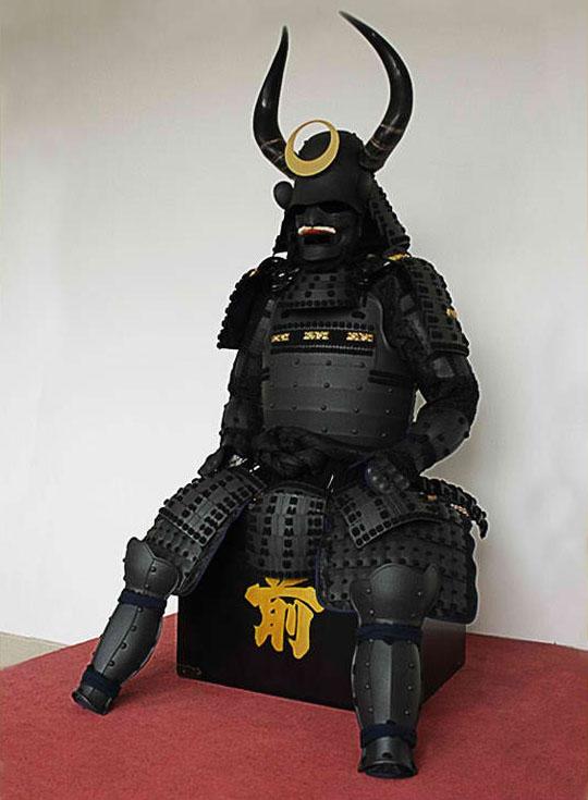 Keikogi Custom Yoroi - L...