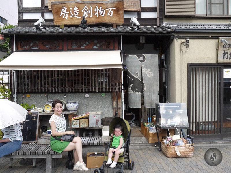 Kyoto Thrift Store 1