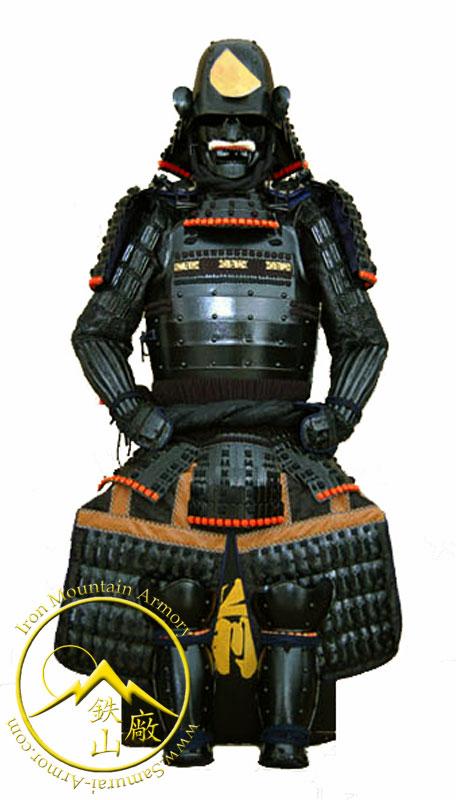 Ronin Samurai Armor Yoroi Geisha S Blade