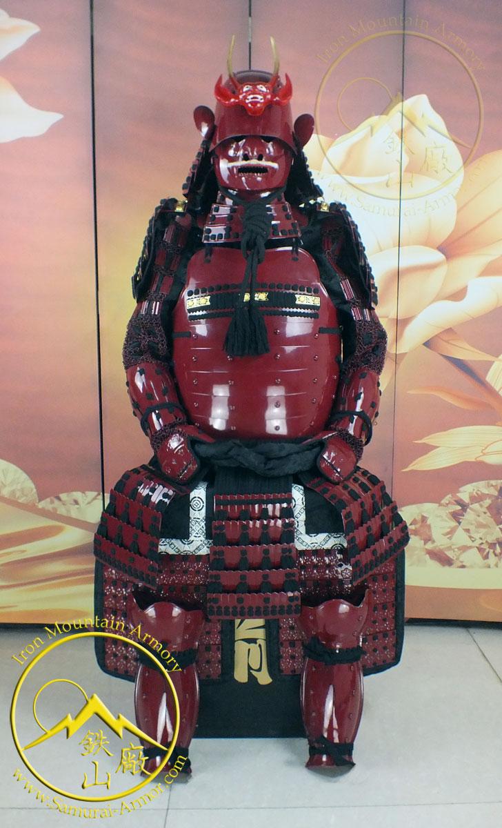 Akai Oni Samurai Armor Yoroi Geisha S Blade