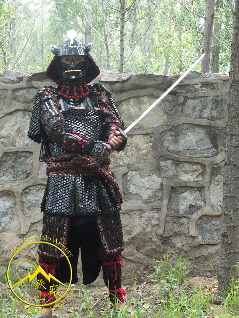 Samurai Armour Ecosia