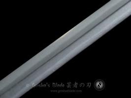 Takegiri Katana 12
