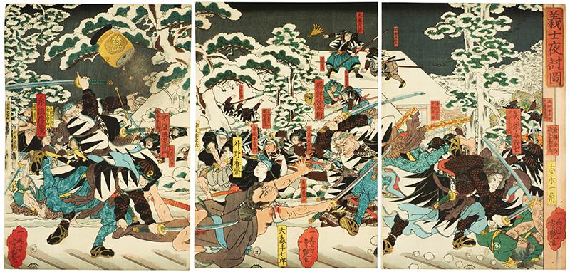 Chushingura Ukiyo-e