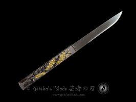 aikuchi-brown-11