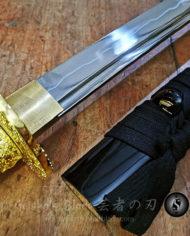 Highlander Dragonhead Katana 17