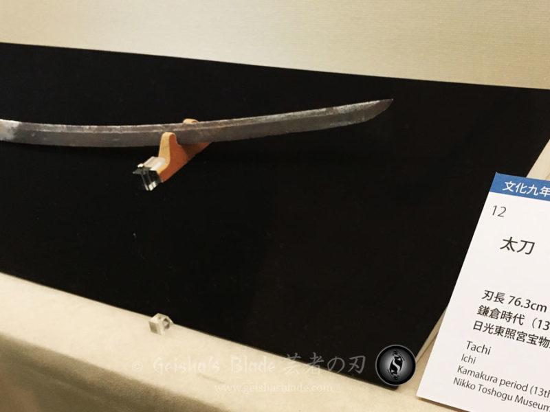 Real swords will rust!